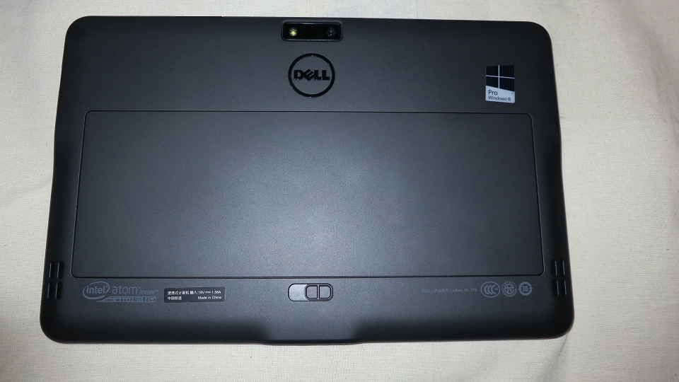 Dell Latitude Back