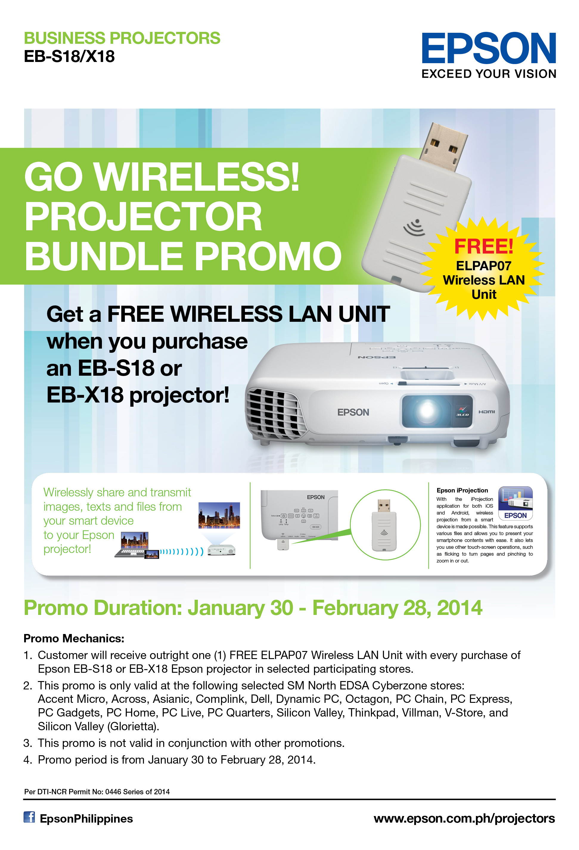 Buy an Epson projector and get a free wireless LAN unit - Upgrade