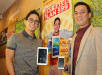 Aside from the launching of Postpaid Plan 599, entertainment personality Ryan Agoncillo (left) was announced as the Sun's new brand ambassador