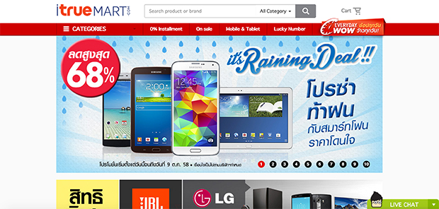 5330ef92c6c itruemart.com online shopping site to open in Phl in November ...
