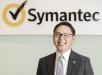 20160122 Symantec - Corporate Portraits  (397) cropped