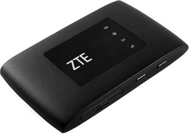 ZTE MF920W launched - Upgrade Magazine