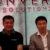 Jesus Romero, COO, Converge ICT; and Dennis Anthony Uy, President & CEO, Converge ICT