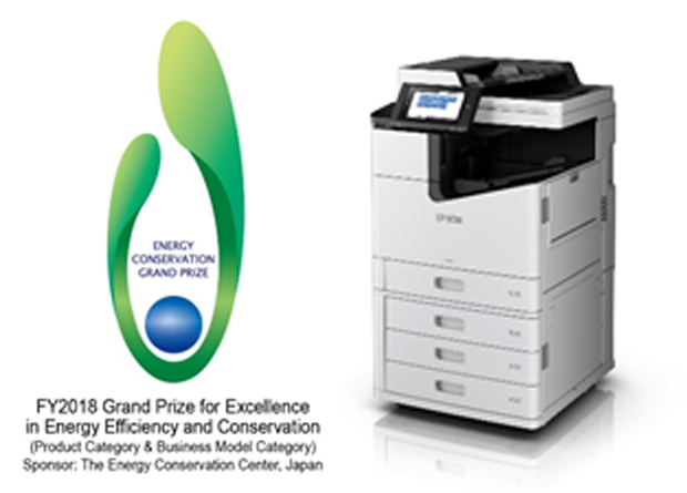 Epson Inkjets win grand prize for excellence in energy